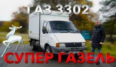 848d5db383635189ae60fc89f27d565e