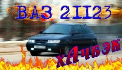 1116bb9e9a4ed7739b388c2a4b43b4bb